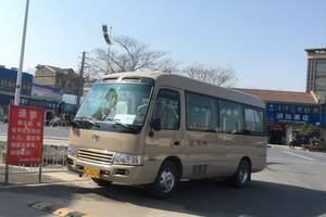 镇江租车多少钱_19座丰田考斯特车(镇江市内一日)