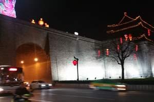 【兵马俑】【华清池】【西安市内】二日游含钟鼓楼,城墙,大雁塔