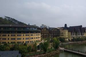 巴伐利亚庄园澳斯特·菩提酒店