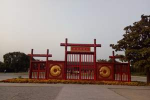 河南红色活动  林州红旗渠 青年洞 安阳殷墟博物馆高铁2日