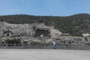 郑州出发到少林寺、龙门石窟一日游【纯玩无购物】