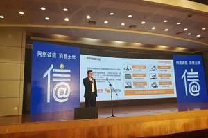 欣欣旅游发表3·15网络诚信宣言