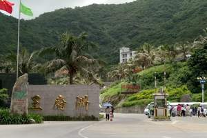 广州到江门台山下川岛王府州山咀码头海岛沙滩玩水二天自由行旅游