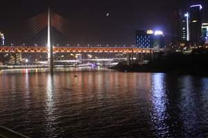长治到重庆双飞五日游 重庆旅游必去景点 重庆有哪些好玩的地方