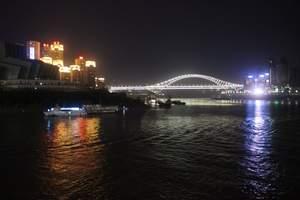 【长江传说】武汉+长江三峡涉外五星豪华游轮+重庆尊贵双飞五日