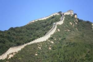 亲子游之爱在旅途北京一地双飞六日纯玩游/去北京旅行