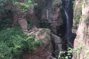 青岛到万仙山旅游推荐|绝壁长廊郭亮 南坪 八里沟 大巴四日游