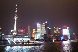 杭州乌镇上海三日游 乌镇上海旅游攻略 杭州到乌镇上海 住四星