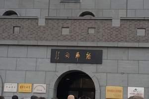 防川国家风景名胜区-珲春旅游-珲春防川一日游