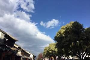 长春到云南旅游线路推荐昆明 大理 丽江 石林双飞7日天之蓝