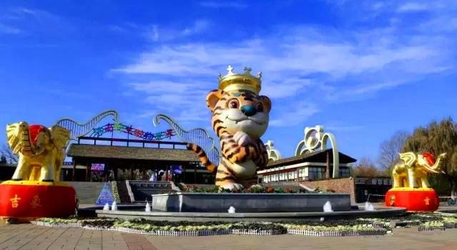 济南野生动物园门票 济南野生动物园门票预订