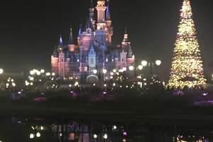 武汉到上海迪士尼乐园+西塘+上海外滩+城隍庙 纯玩双动3日游