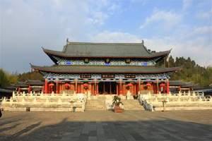 纯玩定制丽江古城、木府、束河古镇、丽江千古情文化风情一日游
