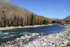乌鲁木齐出发到北疆喀纳斯、禾木、伊犁大草原火车卧铺跟团九日游