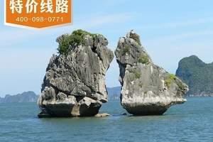 [友谊关进-东兴回] 越南下龙湾·天堂岛·河内·四天 纯玩游