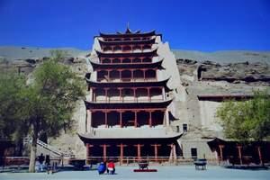 敦煌莫高窟、雅丹地貌、玉门关、汉长城、榆林窟5日游、敦煌旅游
