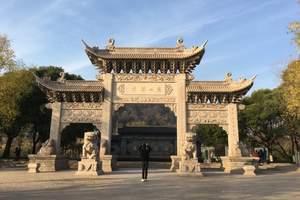 2017镇江旅游攻略_镇江城市山林文化休闲二日游