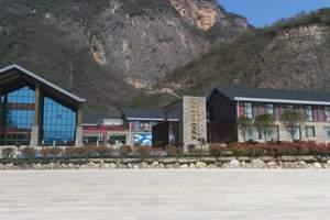 宜昌远安武陵峡温泉门票、酒店客房预订