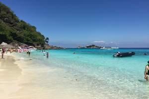 九江到泰国旅游行程报价 泰温暖直航6日 三岛连游赠送浮潜