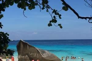 海岛旅游—普吉岛+斯米兰岛5晚6天 直飞甲米(爱尚斯米)