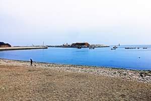 <大连旅顺亲海1日游>出海钓鱼喂海鸥,品尝海鲜,旅顺经典景点