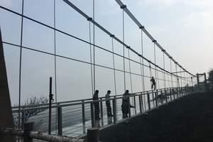 黄腾峡全新线路_东莞出发清远牛鱼嘴玻璃桥、黄腾峡勇士漂流一天