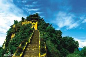 西安到重庆云阳旅游 云端廊桥·三峡梯城·张飞庙三日游
