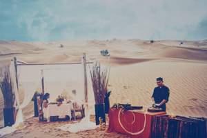 敦煌旅游 沙漠露营 私人订制 沙漠晚宴 沙疗足浴一日一夜游