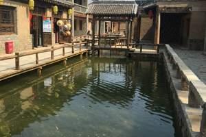 白石山+太行水镇+唐河漂流纯玩二日游-石家庄出发两天