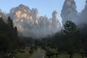 北京去长沙、张家界、凤凰古城、天门山+玻璃栈道7日游攻略