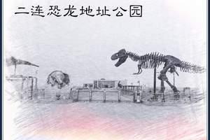 锡林郭勒旅行社排名|锡林郭勒盟游牧草原旅行社|锡林郭勒3日游