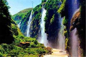 长沙到贵州旅游,贵州黄果树瀑布·青岩古镇·千户苗寨高铁4日游