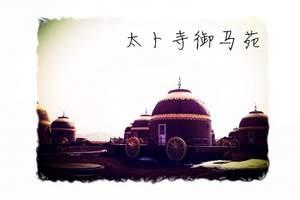 锡林郭勒大草原几月去比较好|锡林郭勒大草原东线5日游