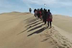 内蒙古滑雪、温泉双飞四日游