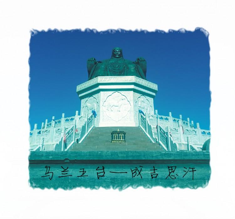 锡林郭勒大草原5日游