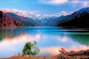 南宁去新疆旅游报价_南宁去新疆旅游多少钱_南宁到新疆4飞8日