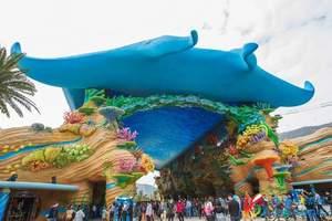 南宁到广州珠海旅游团购_南宁到珠海海洋王国、夜宿鲸鲨馆3日游