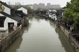 【超值四星+迪士尼】北京+天津+华东6市+迪士尼双飞11日游