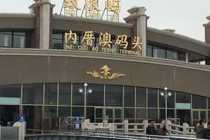 武汉出发到厦门鼓浪屿、土楼、自贸区动车五日游