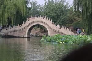 西宁当地出发—春满京城-北京、天津单飞6日之旅