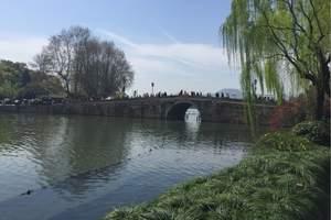 杭州西湖一日游 观西湖美景 坐游船 断桥 灵隐寺 独立成团