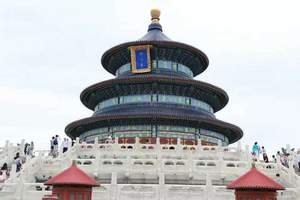 青岛报团去北京旅游多少钱?北京动车5日游,畅游北京深度纯玩