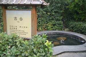 深圳至中山旅游2天 中山泉眼温泉叹豪华自助午餐每人赠送贵妃鸡