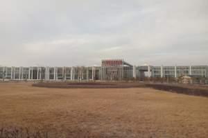 宁夏园艺产业园