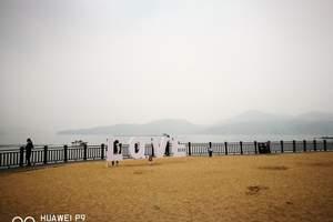 广州到台山黑沙湾旅游两天  台山黑沙湾旅游两日