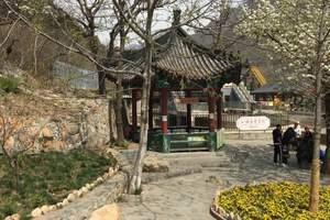 北京四日游团报价,北京跟团旅游,北京旅游团攻略