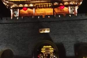 石家庄到台儿庄古城赏夜景 想去古城哪里好玩台儿庄2日游