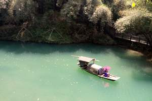 【奢享】三峡涉外5星游轮往返4日游 成都出发三峡旅游跟团费用