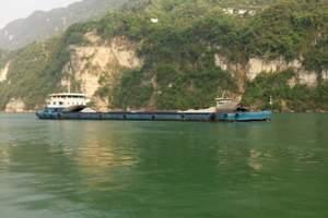 武汉、神农架保护区、天生桥、官门山、恩施大峡谷等六日游