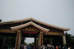 湘潭出发去海南三亚七色沙滩、槟榔谷、南山、天涯海角双飞五日游